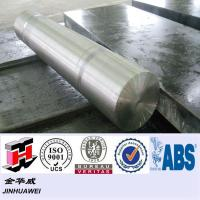 Buy cheap EN8 Forged Steel Round Bar from wholesalers