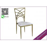 Buy cheap New Wedding Chair For Sale From Furniture Wholesaler (YS-93) product