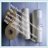 Buy cheap BOPP/BOPET/BOPA Thermal Lamination Film (glossy and matte lamination) from wholesalers