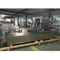 Buy cheap Various Paper Card Automatic Blister Packing Machine For Toothbrush Battery Air Freshener from wholesalers