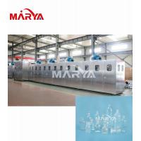 Buy cheap 30/40 Filling Heads IV Fluid Machine Silver Round Plastic Bottle Application from wholesalers