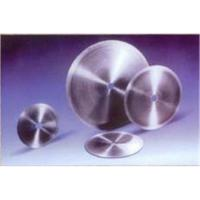 Buy cheap Sintered Diamond Thin Cutting Discs for Lapidary from wholesalers