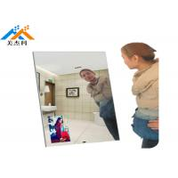 Buy cheap Auto Loop Play Led Backlit Mirror , Magic Mirror Led Display With Wifi Motion Sensor from wholesalers