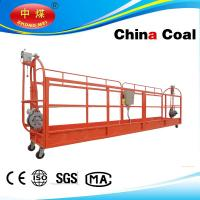 Buy cheap China coal group 2015 hot selling ZLP800 suspended platform construction swing stage equipment from wholesalers
