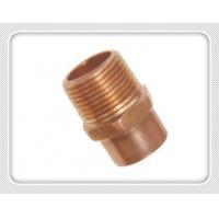 Buy cheap Copper pipe fitting Adapter - FTG X M, for refrigeration and air conditioning from wholesalers