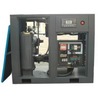 China Air Plant Screw Air Compressor for sale , 55KW / 75HP , Air Cooling , working pressure 0.7 ~ 1.3 Mpa, stationary on sale