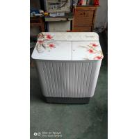 Buy cheap Safe Electric Two Tub Washing Machine With Sturdy Plastic Body  Eco Frriendly from wholesalers