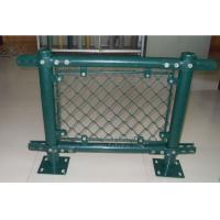 Buy cheap Chain link fence/PVC Coated Chain Link Fence/Galvanized Chain Link Fence from wholesalers