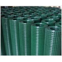 Buy cheap made in China PVC coated welded wire mesh for wholesales from wholesalers