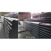 Buy cheap 5DP E75 Threaded Drill Rod 127mm Diameter NC50 Thread With Various Tool Joints from wholesalers