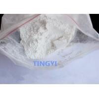 Buy cheap CAS 638-94-8 Pharmaceutical Raw Materials Desonide For Anti - Inflammatory from wholesalers