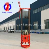 Wholesale QZ-1A portable two-phase electric core sampling drill for shallow sampling from china suppliers