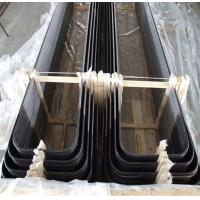 Buy cheap Heat Exchanger Alloy U Carbon Steel Tube Seamless Type ASTM Standard from wholesalers