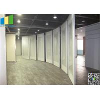 Buy cheap 100 Mm Exhibition Hall Wooden Movable Sliding Folding Wall Acoustic Movable Partition from wholesalers