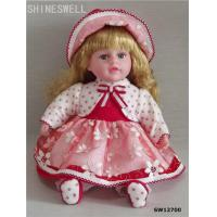 "Wholesale 12"" TOY DOLL WITH MUSIC, BABY DOLL WITH SONG, manufacturer price, doll manufacturer,doll OEM, GIRL DOLL from china suppliers"