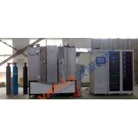 Watches Cases DLC Coating Machine / DLC Sputtering Coating Equipment Manufactures