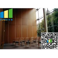 Buy cheap Banquet Hall Varifold Acoustic Commercial Sliding Door For Function Room from wholesalers