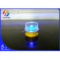 Buy cheap AH-LS/L Waterproof IP65 with light control of Solar Aviation Obstruction Lantern from wholesalers