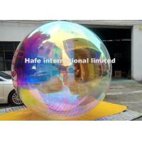Buy cheap 5ft Reflecting Giant Silver Inflatable Mirror Ball For Exhibition Booth Decoration from wholesalers