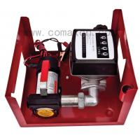 Buy cheap self-priming transfer alcohol pump from wholesalers
