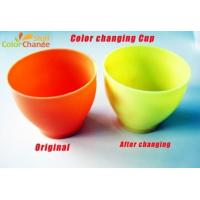 Buy cheap Heat Sensitive Color Changing Plastic Cup from wholesalers