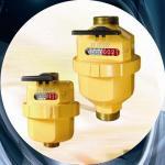 Buy cheap Volumetric Rotary Piston Water Meter from wholesalers