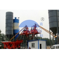 Wholesale HZS75 Wet Mix Stationary Concrete Batching Plant / Concrete Mixing Plant from china suppliers
