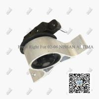 Buy cheap 11210-CN00A 11210-8J000 Car Engine Mount With Steel And Rubber Material from wholesalers