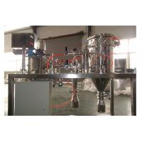 China High Effect Grinding Pulverizer Machine / Grinder Milling Machine For Pharmaceutical Industry on sale