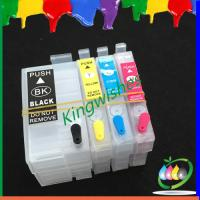 Wholesale 4 color new printer refillable cartridge for Epson WF-7111 with chip from china suppliers