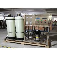Buy cheap FRP Ro Water Treatment Plant Industrial Drinking Water Treatment System from wholesalers