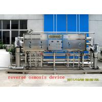China Pure Water Purifying Machine , water treatment equipment 380V / 50HZ on sale