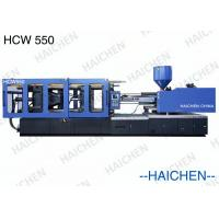 Buy cheap Horizontal 550 Ton Servo Energy Saving Injection Molding Machine For Auto parts product