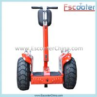 Buy cheap China electric chariot scooter price / cost Mobility scooter  self balancing Rooder 2 wheel electric scooter from wholesalers