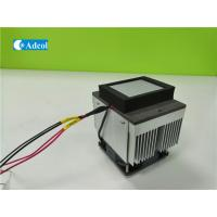 Wholesale TEC System Thermoelectric Air To Plate Cooler ATP040 12VDC from china suppliers