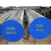Buy cheap Forged Steel Round Bar  S45C,CK45,C45,ASTM1045,1.0503,EN8 from wholesalers