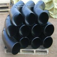 Buy cheap Eccentric Reducer Butt Weld Fittings EN 10253-2 Non Alloy / Ferritic Alloy /Steel from wholesalers