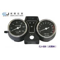 Wholesale Motorcycle Speedometer from china suppliers
