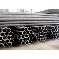 Buy cheap Seamless Welded Pipe Thick Wall Length 1-12m ISO SGS CE Certification from wholesalers
