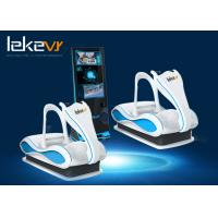 Buy cheap Arcade Game Skiing 9D Virtual Reality Simulator Machine For 1 Player from wholesalers