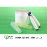 Buy cheap Virgin Bright Ring Spun Polyester Yarn Core Spun Yarn Undyed or Dyeing from wholesalers