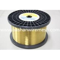 Buy cheap 2017 High quality brass EDM wire (0.10 0.15 0.20 0.25 0.30 0.35mm) from wholesalers