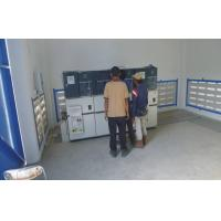 Buy cheap Lower Pressure Air Separation Equipment Internal Compression from wholesalers