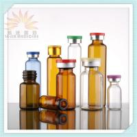 Wholesale 10ml Tubular Glass Vials for Antibiotics (LJ-PP-24) from china suppliers