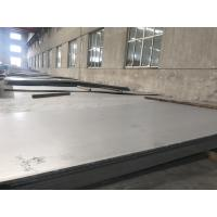 Buy cheap F55 S32760 Super Duplex Steel Plate UNS S32760 Material 1.4501 Super Duplex Steel from wholesalers