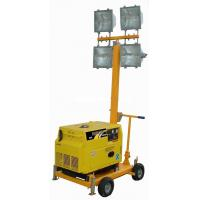 Buy cheap Light Tower/ flood lighting tower / Lighting Tower Generator from wholesalers