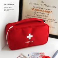 Buy cheap RTS Aid Packet Perfect for Minor Injuries Sterile Water Resistant Sports and Outdoors First Aid Kit from wholesalers