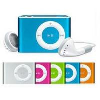 Buy cheap Shuffle MP3 Player (FMP3-14) from wholesalers