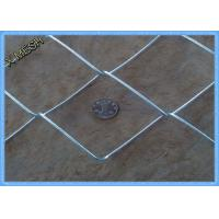 Buy cheap 2 X 2 Heavy Duty Galvanised Chain Link Fencing 2 X 25 Meters Smooth Surface from wholesalers