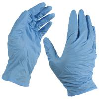 Buy cheap 10g cotton nitrile coated working gloves safety glove from wholesalers